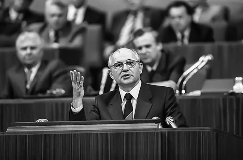 Михаил Горбачев в КПСС