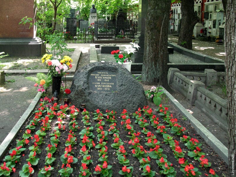 Могила Михаила Булгакова