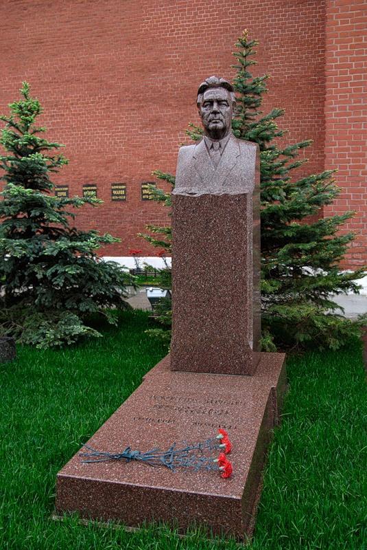 Могила Леонида Брежнева