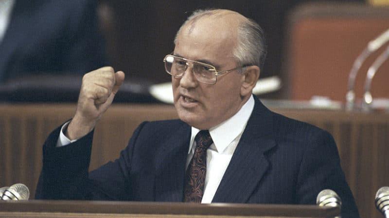 Михаил Горбачев Генеральный секретарь ЦК КПСС