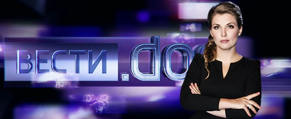 Ольга Скабеева ведущая передачи «Вести. doc»