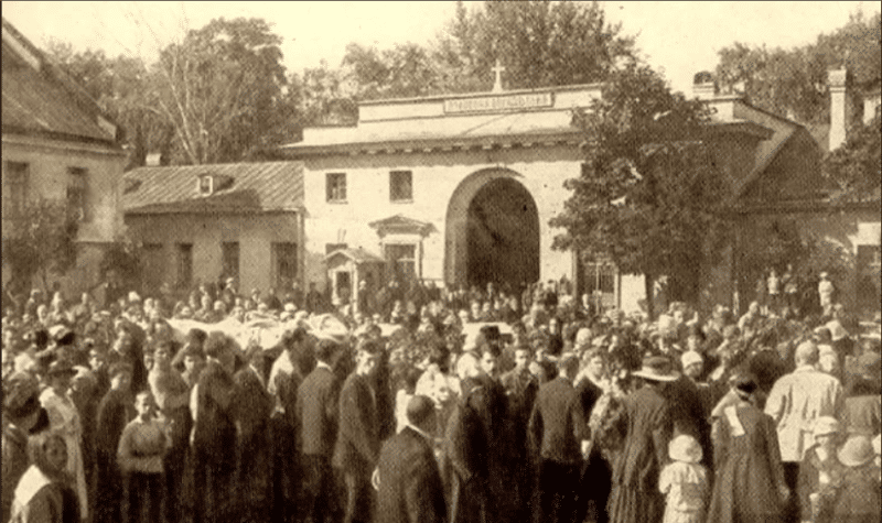 Похороны Александра Блока