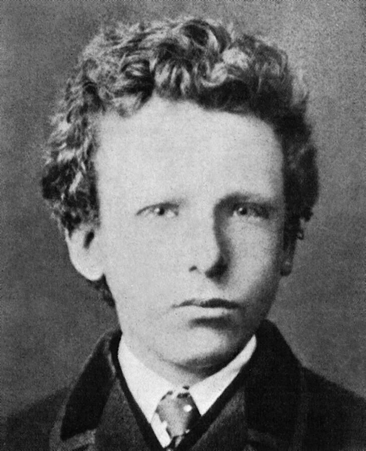 Винсент Ван Гог в юности