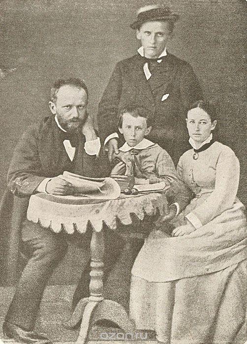 Петр Чайковский с семьей