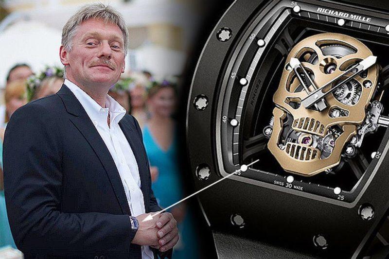 Часы Richard Mille Дмитрия Пескова