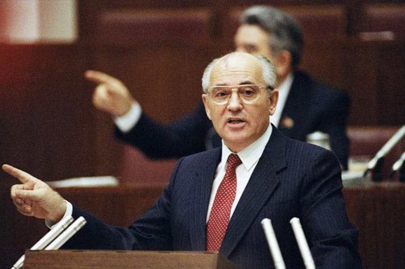 Михаил Горбачев на должности президента СССР