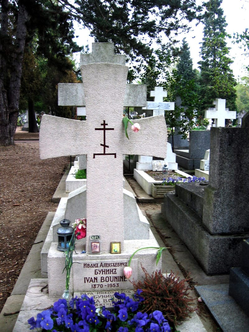 Могила Ивана Бунина во Франции