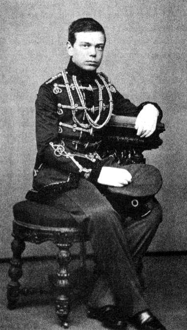 Александр III Александрович
