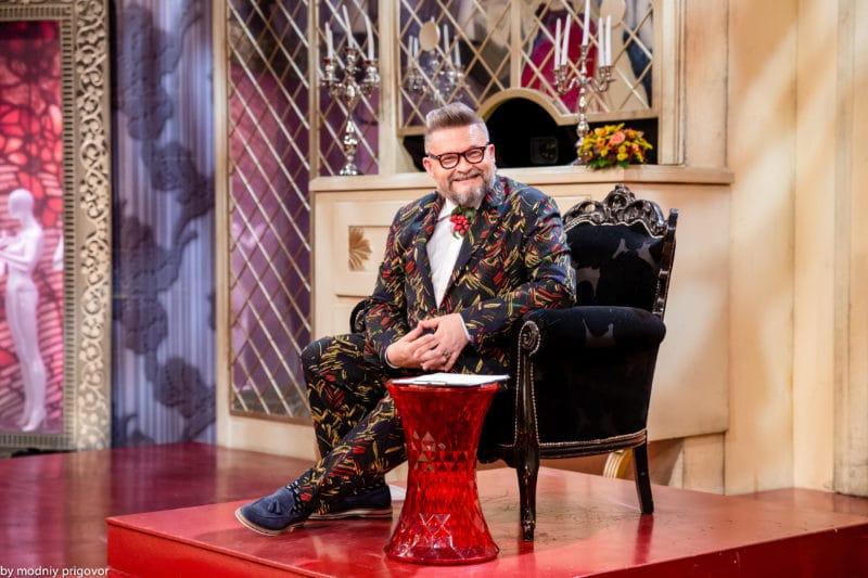 Александр Васильев в передаче «Модный приговор»