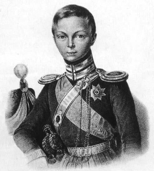 Портрет Александра 2 в детстве