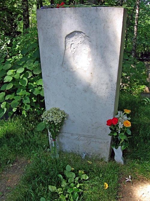 Могила и памятник Борису Пастернаку