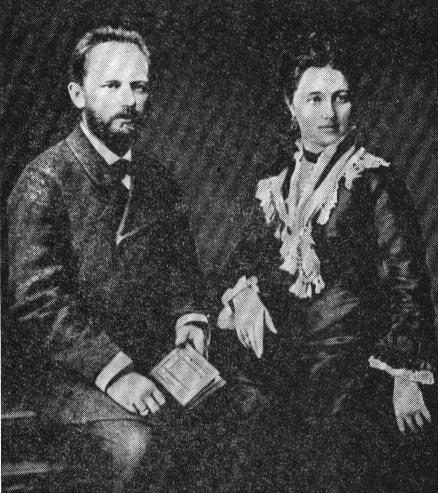 фПетр Чайковский с Антониной Милюко