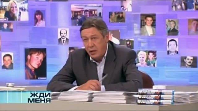 Михаил Ефремов в передаче «Жди меня»