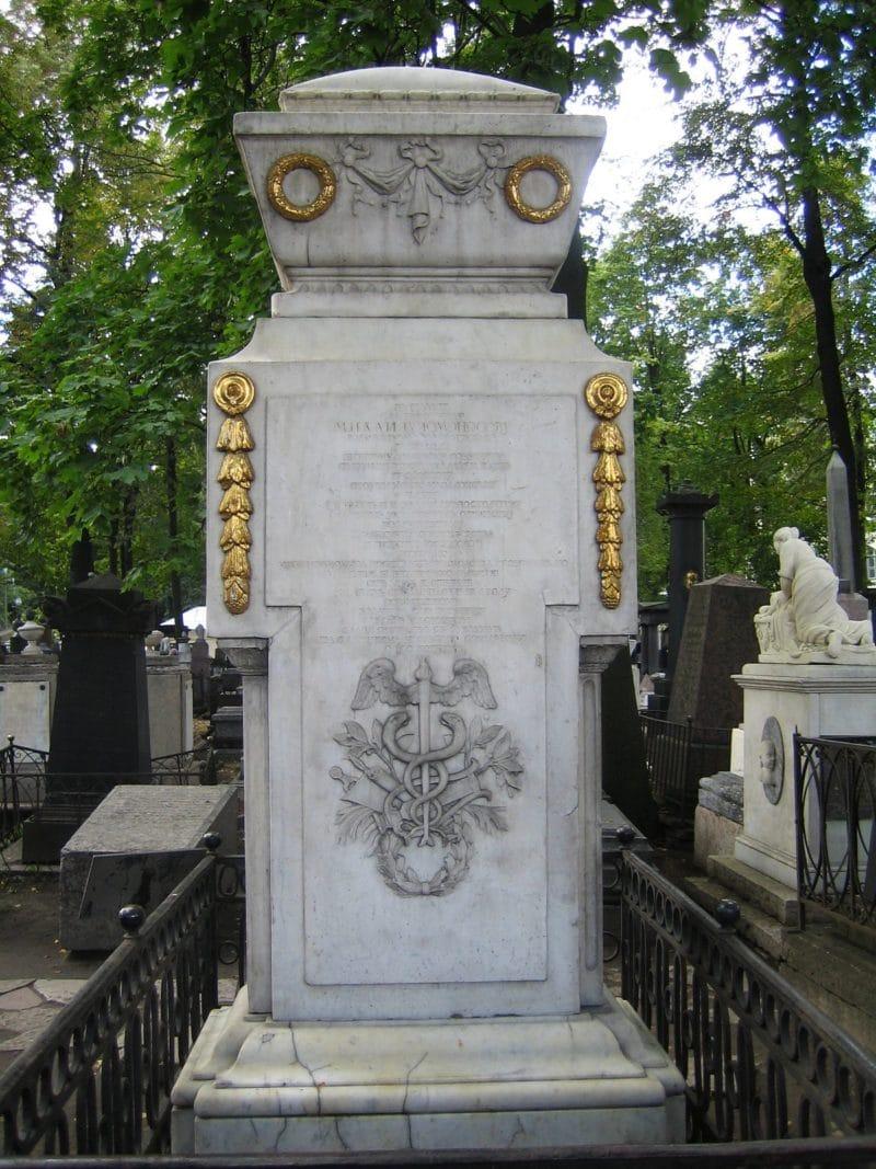 Могила и памятник Михаилу Ломоносову