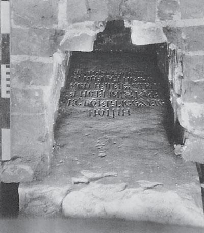 Гробница Ивана Грозного