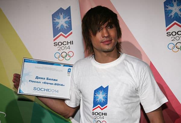 Дима Билан посол Олимпиады-2014