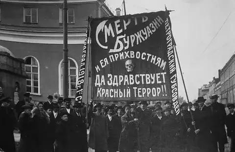 Владимир Ленин организатор «Красного террора»