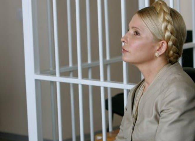 Юлия Тимошенко под заключением