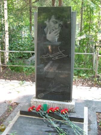 Могила и памятник Сергея Наговицына
