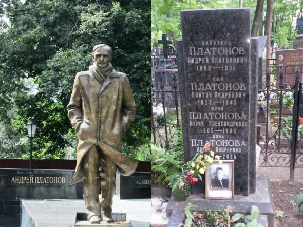 Могила и памятник Андрею Платонову