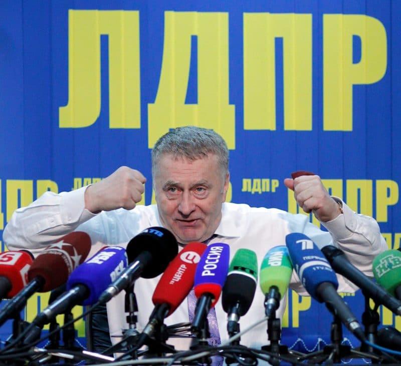 Владимир Жириновский глава партии ЛДПР