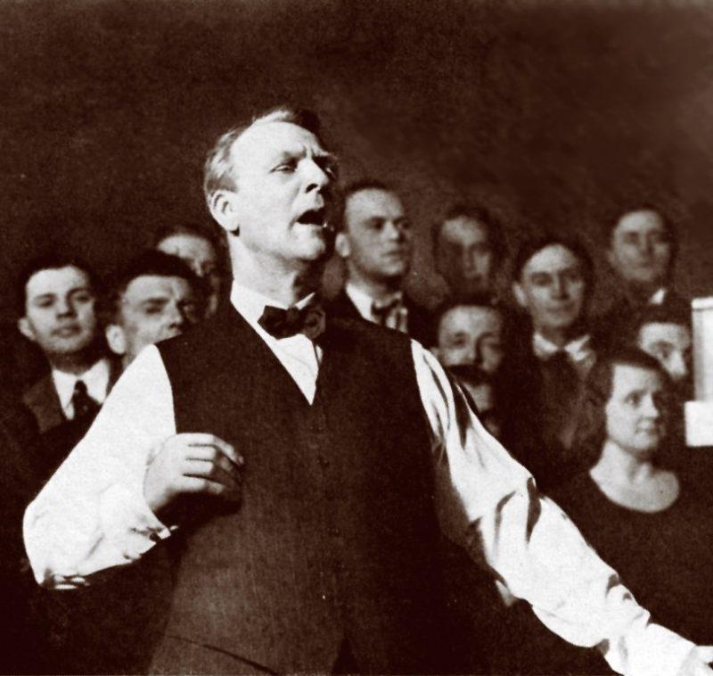 Федор Шаляпин на концерте