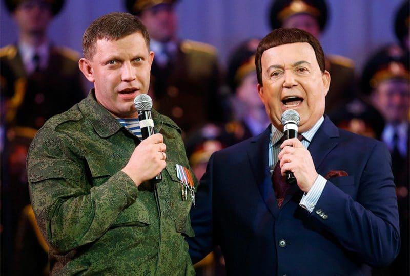 Иосиф Кобзон и Захарченко в Донецке
