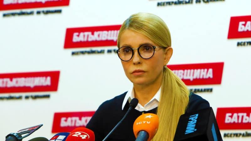 Юлия Тимошенко - лидер партии «Батькивщина»