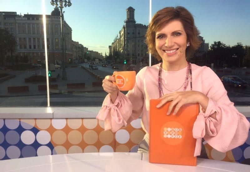 Светлана Зейналова в программе «Доброе утро»