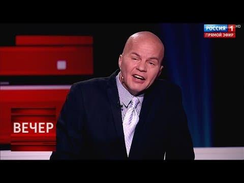 Вячеслав Ковтун в передаче «Воскресный вечер с Владимиром Соловьевым»