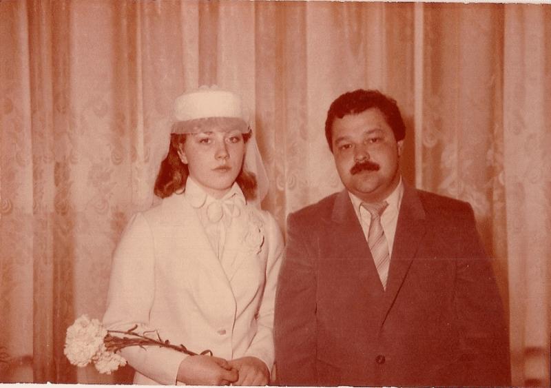 Роза Сябитова и Михаил Сябитов