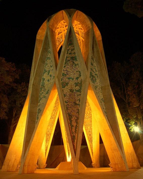 Гробница Омара Хайяма