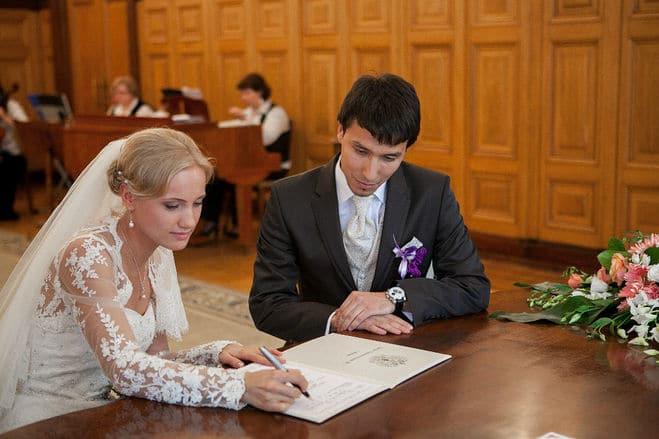 Свадьба Дмитрия Абзалова с Ириной Плещевой