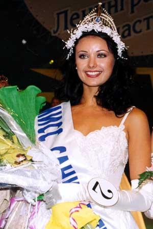Оксана Федорова в конкурсе «Мисс Санкт-Петербург» в 1999 году
