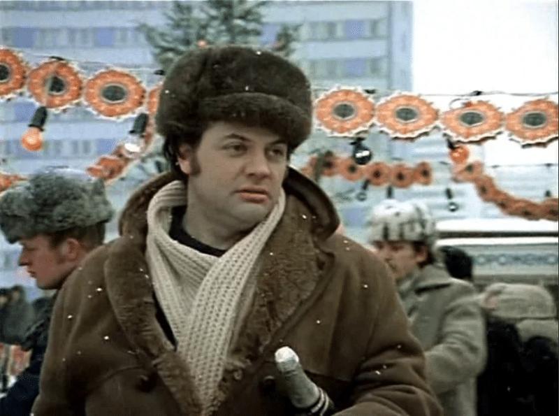 Александр Ширвиндт в фильме «Ирония судьбы, или С легким паром!»