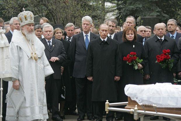Похороны Бориса Ельцина