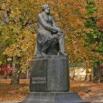 Памятники Ивану Тургеневу