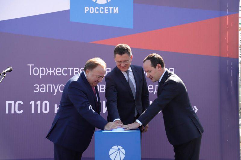 Павел Ливинский и Александр Новак на запуске подстанции