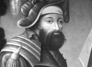 Ермак Тимофеевич