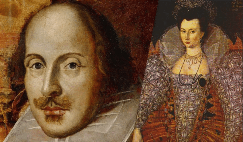 Уильям Шекспир и Энн Хататуй