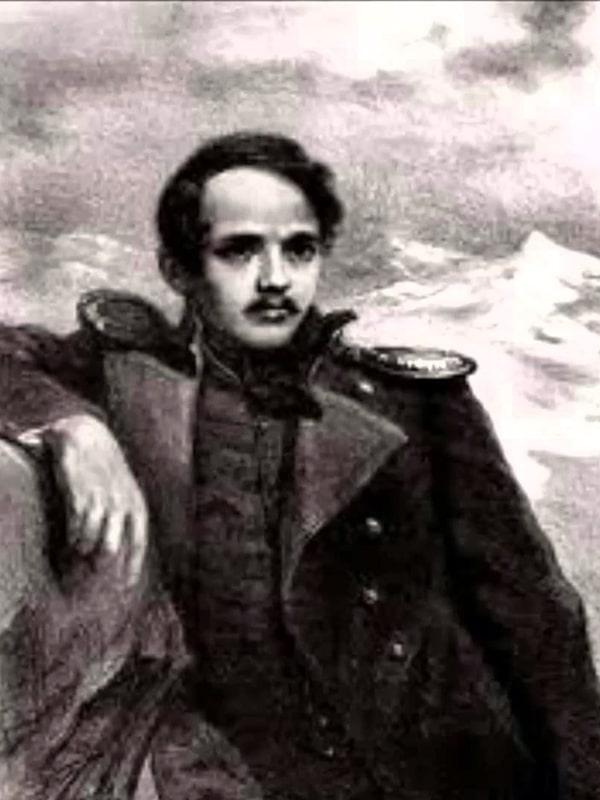 Михаил Лермонтов в ссылке