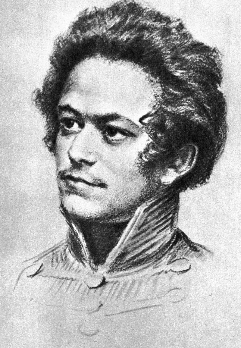 Карл Маркс в молодости