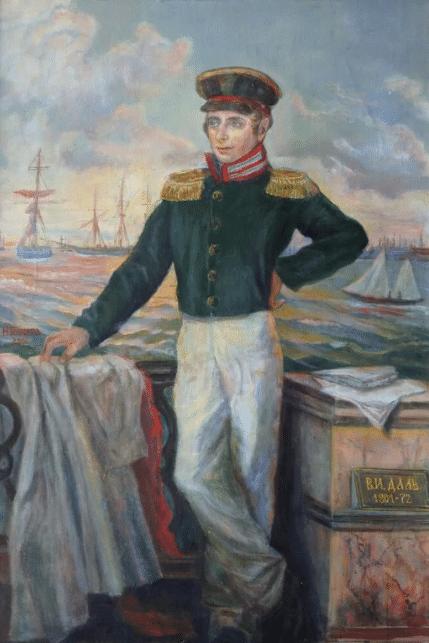 Портрет Владимира Даля на службе