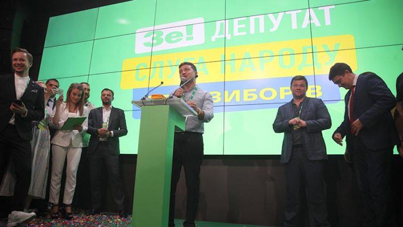 Владимир Зеленский выступает от партии «Слуга народа»