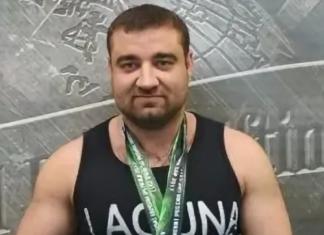 Мураткин Александр Михайлович