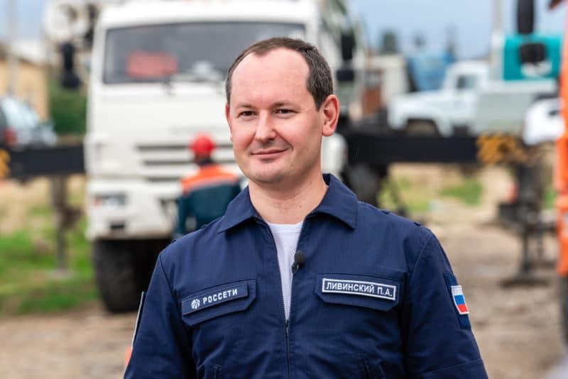 Генеральный директор «Россети» Павел Ливинский