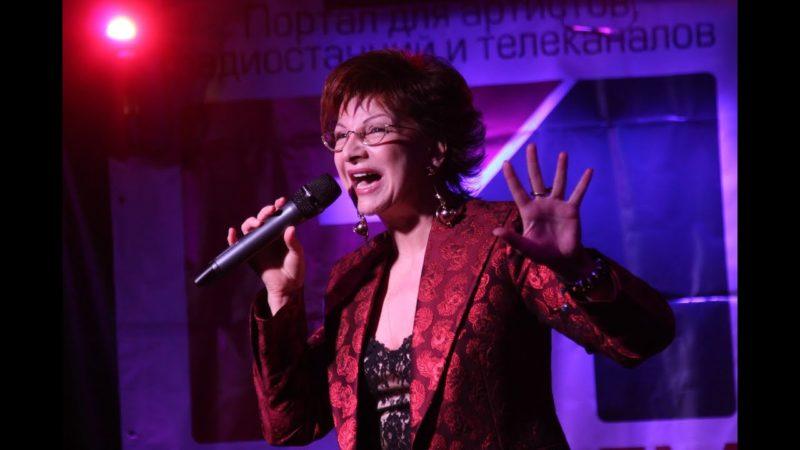 Роксана Бабаян на концерте