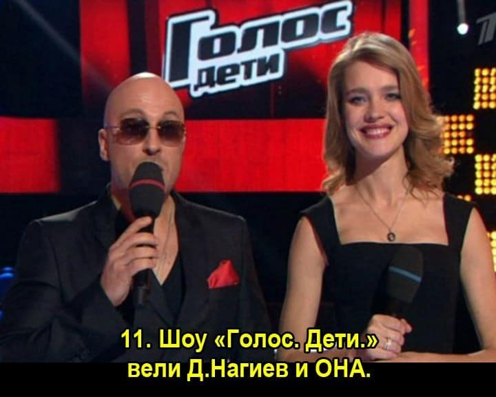 Наталья Водянова с Дмитрием Нагиевым