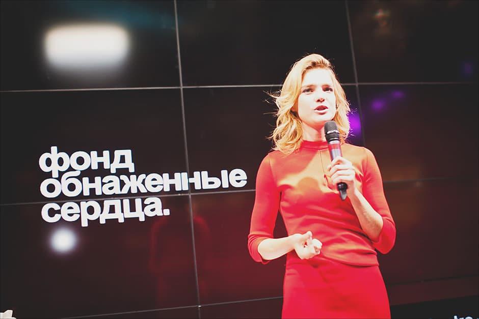 Наталья Михайловна Водянова