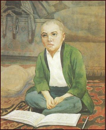 Портрет Абая Кунанбаева в детстве
